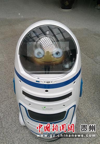 """机器人""""小胖""""。"""