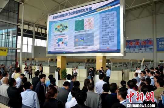 """清镇市物流产业园贵州""""马上到公路港""""项目信息中心。 胡太勇 摄"""