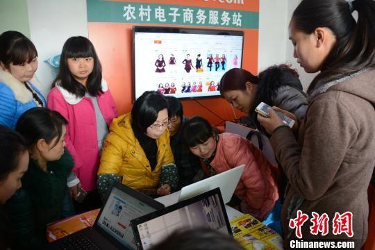 清镇市农村电子商务服务站。 杨洪金 摄