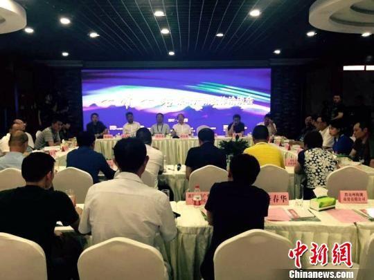 """网上赌博注册送体验金:贵州茶瞄准""""一带一路""""经济带省区_欲借力出山"""