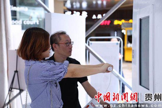 """金沙网上娱乐送27:斐讯12城大型巡展走进""""数谷贵阳"""""""