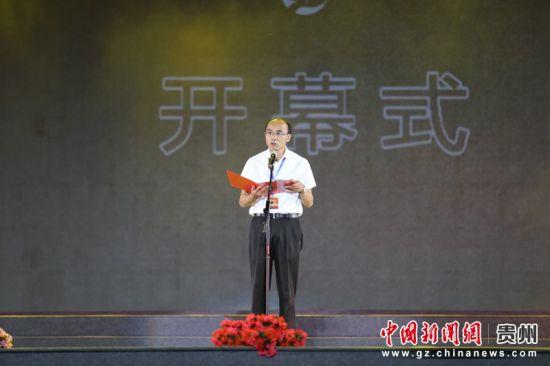 贵定县委书记莫春开致辞