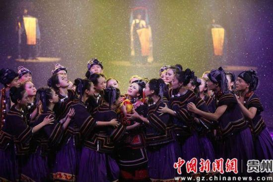 北京赛车pk10官网:大型彝族神话舞剧《支格阿鲁》贵州六盘水首演