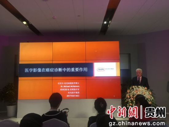 金沙国际娱乐网站:癌症精准防治_贵州患者家门口享受全球化医疗服务