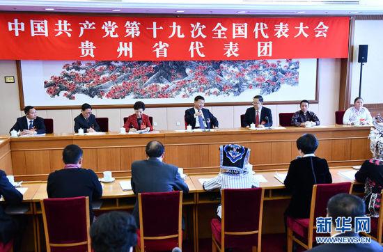 10月19日,习近平同志参加党的十九大贵州省代表团讨论。 新华社记者 李涛 摄 图片来源:新华网