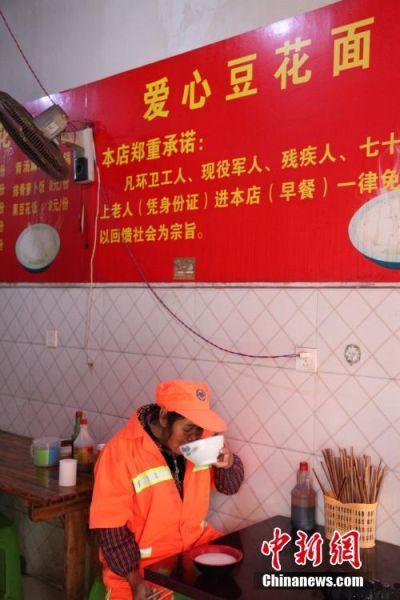 一名环卫工人正在面馆吃早餐。瞿宏伦 摄