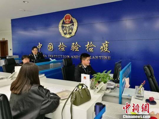 线上娱乐城赌博:贵州国际贸易单一窗口签发出首份原产地证书