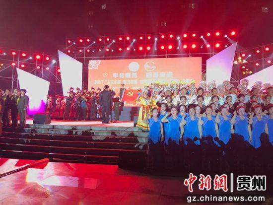 中新网贵州黔西11月3日电(罗兴)为期五天的2017贵州(黔西)合唱节11月2日晚在黔西县拉开帷幕。   据了解,本次合唱节共有来自贵州省内七个市(州)的86支合唱团近五千名合唱爱好者报名参赛。比赛分为中老年组、成年组、中小学组三个类别,其中老年组42支合唱团,成人组19支合唱团,中小学组25支合唱团,参赛队员中年龄最大的是83岁,最小的6岁;每组分设金、银、铜奖并颁发奖杯和奖金。   3日晚的文化惠民展演现场,5000人合唱《我宣誓》声势浩荡、场面非常壮观,台下观众掌声不断响起。当晚,还穿插了30