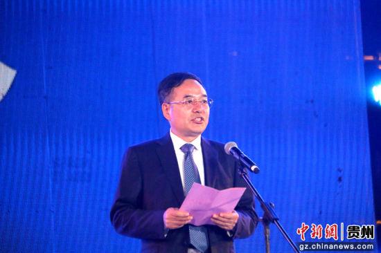 中冶贵州公司董事长田执祥发言。