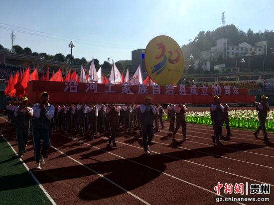县庆标志牌、县域区划旗、县庆会徽旗、红旗方队。