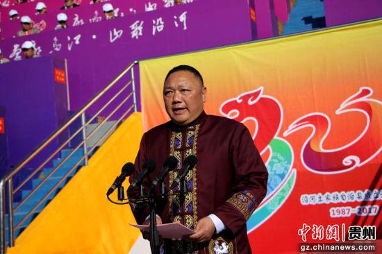 沿河土家族自治县人民政府县长何支刚。