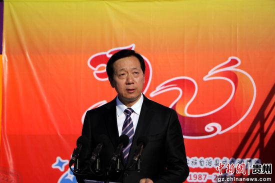 贵州省人民政府祝贺团团长、副省长郭瑞民。