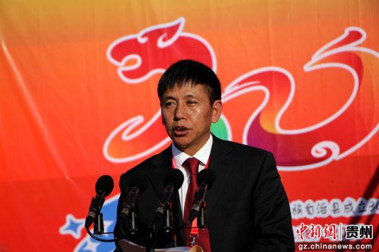 中央祝贺团团长、国家民委舆情中心主任赵至敏。