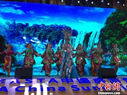 2017年ASTA中国旅游营销交流周贵州旅游专场推介晚会现场。 袁超 摄