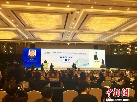 2017中国(贵州)国际民族民间文化旅游产品博览会10日在贵州省贵安新区启幕。 刘鹏 摄