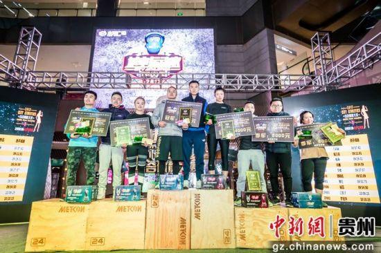 """金沙平台金沙娱乐注册:2017""""Red_Bull城市运动家""""综合体能大赛开赛"""