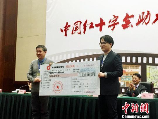 中国红十字会助力扶贫攻坚博爱家园项目推进会在贵阳召开。 杨云 摄