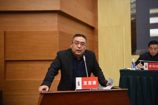金沙娱乐国际中心:茅台集团为酱香系列酒庆功_来年再打一个漂亮仗