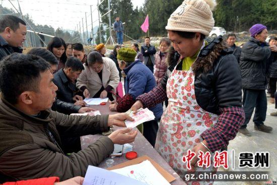北京赛车pk10登录平台官网:张家港对口帮扶沿河铜鼓村_102户贫困户受益