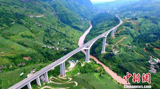 平罗高速大小井大桥——世界山区最大跨径上承式钢管拱桥,2016年4月