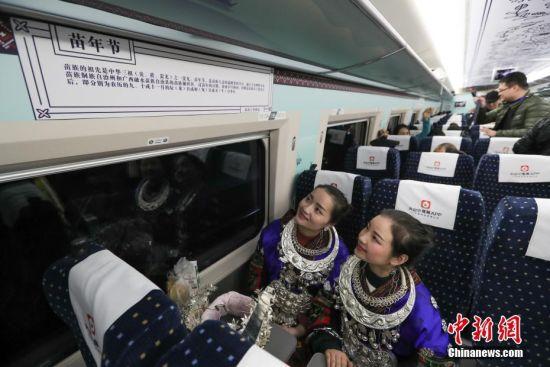 澳门美高梅线上网址:渝贵铁路正式通车运营