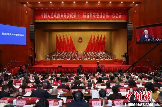 1月25日,贵州省政协十二届一次会议在贵阳开幕。图为开幕会现场。 瞿宏伦 摄