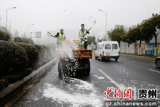 88彩票手机网站:贵州乌当:全力以赴应对低温凝冻天气