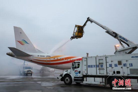 上海到贵州飞机