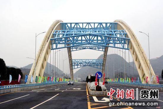 贵州清镇:龙凤大道全线竣工通车