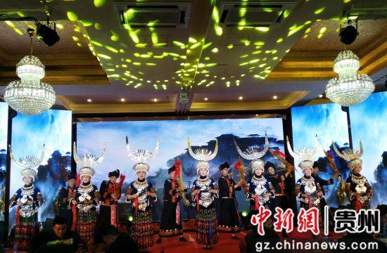 图为会议现场展现雷山苗族传统歌舞。 谢高攀 摄