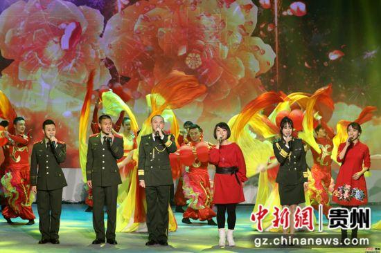 贵州省公安消防总队举办2018年迎新春文艺联欢晚会
