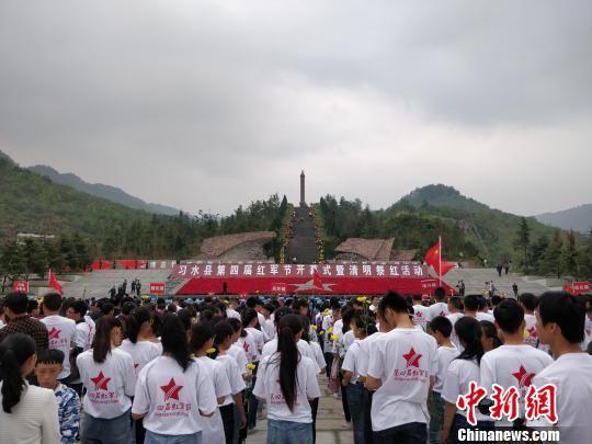 习水县第四届红军节开幕式暨清明祭红活动现场。 冷桂玉 摄