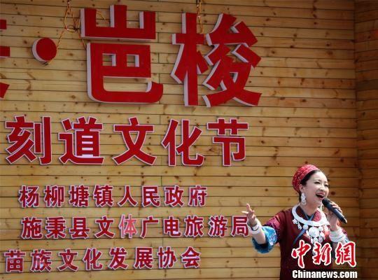 苗族女歌手雷艳宣传民族文化。 李忠果 摄