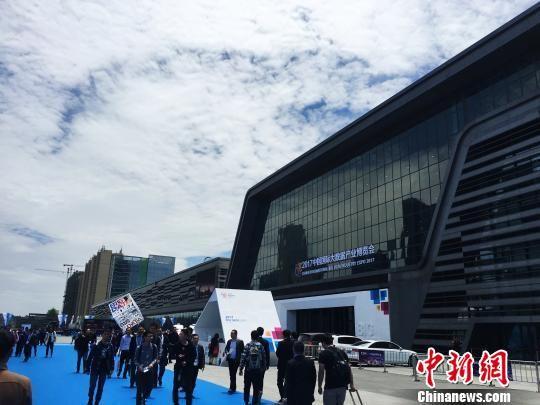 2017年中国国际大数据产业博览会。袁超 摄
