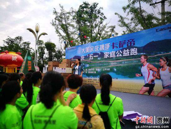 余庆县总工会党组书记、副主席陆正书宣布比赛开始
