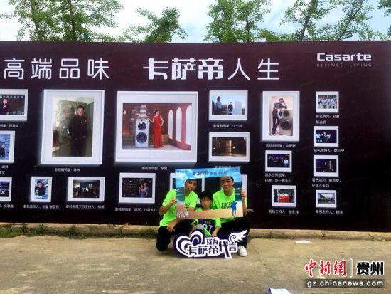 陈怡静小朋友的家庭获得家庭组第一名