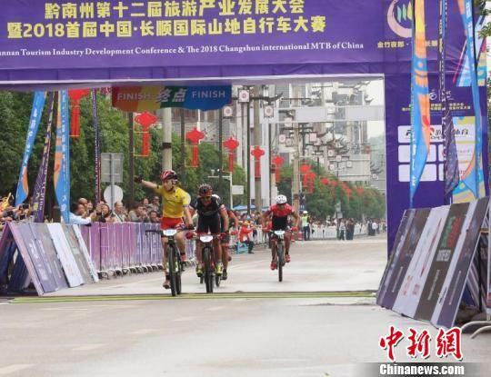 2018首届中国·长顺国际山地自行车大赛比赛现场。 罗小红 摄