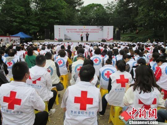 """5月8日,第71个""""世界红十字日"""",贵州在中国红十字会救护总队图云关抗战旧址,举办""""新时代、共成长、红十字精神永相伴""""主题报告会。 杨云 摄"""