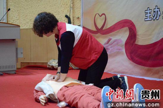 金沙国际娱乐机构:贵州省红十字会防灾避险与急救知识进校园