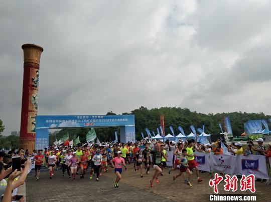 0299.com金沙贵宾会:贵阳2018生态文明健康跑开跑_倡导绿色低碳生活