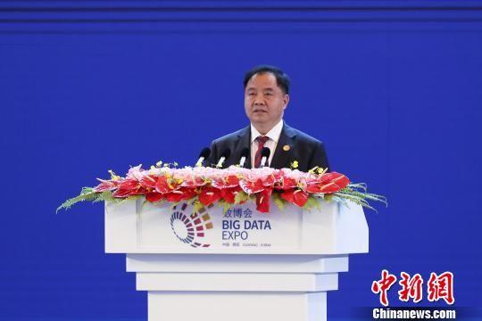 2018中国国际大数据产业博览会26日在贵州省贵阳市开幕,工业和信息化部副部长陈肇雄致辞。 贺俊怡 摄