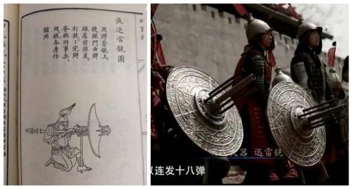 主创团队按照古书对明朝兵器进行还原