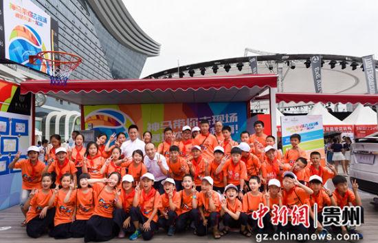 神马专车参与的篮球公益活动之一国际篮联FIBA 3x3 U18 WORLD CUP CHINA 2017。