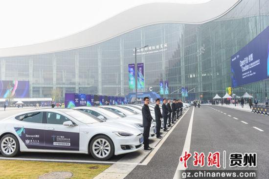 在2017腾讯全球合作伙伴大会上,神马专车服务会场嘉宾。