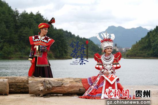 大型苗族歌舞情景式体验剧《锦秀丹寨》剧照。候武军 供图