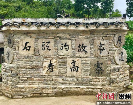 """北京赛车pk10福彩助手:贵州贵定""""乡村美""""有故事:各美其美绘出1375个""""美村落"""""""