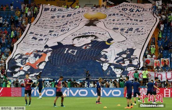 在大空翼的鼓舞下,日本队此役打出了非常漂亮的配合,虽败犹荣。