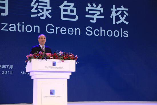 世界自然保护联盟理事会主席、生态文明贵阳国际论坛秘书长、中国教育部前副部长章新胜发表致辞