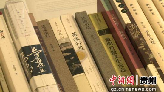 北京快乐八走势图:耄耋之年_戴明贤笔耕不缀