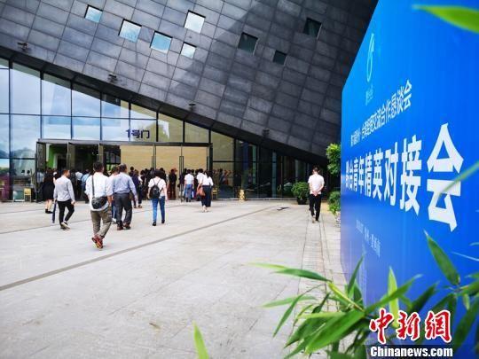 北京快乐8单双技巧:黔台两地聚焦青年创业发展新未来